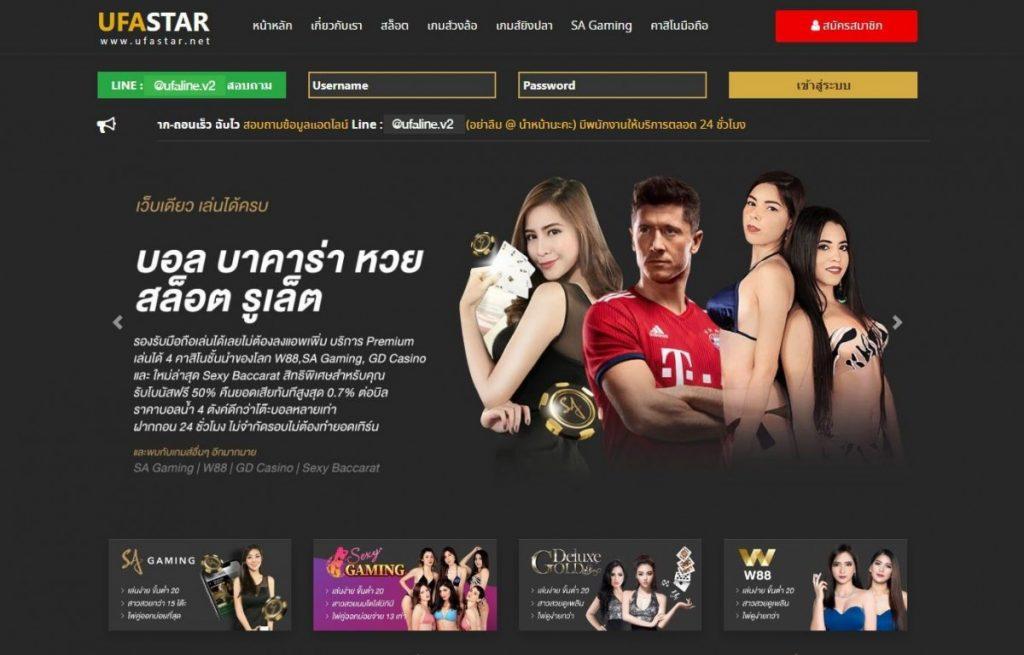 เว็บ คาสิโนออนไลน์-พนัน